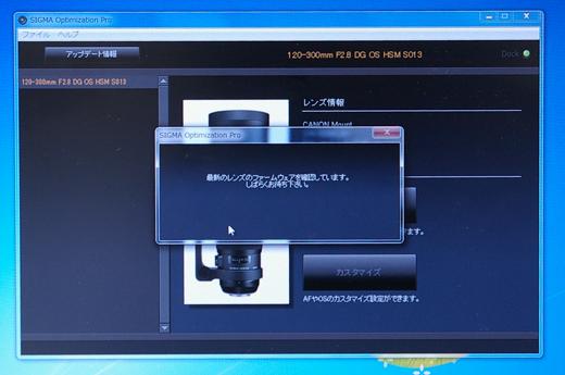 SIGMA_USB_DOCK-008.jpg
