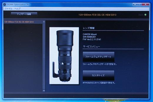 SIGMA_USB_DOCK-009.jpg
