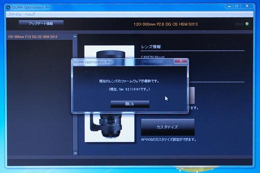 SIGMA_USB_DOCK-010.jpg
