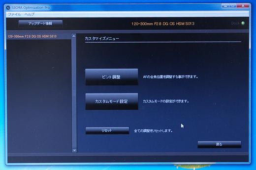 SIGMA_USB_DOCK-011.jpg