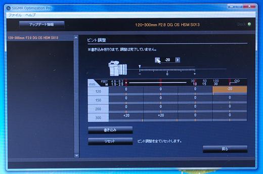 SIGMA_USB_DOCK-012.jpg