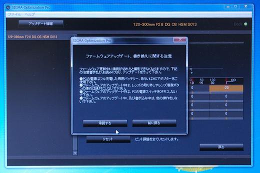SIGMA_USB_DOCK-013.jpg