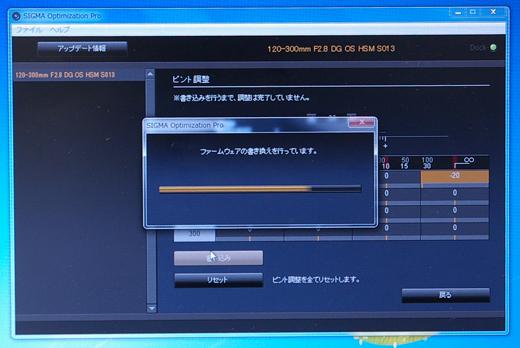 SIGMA_USB_DOCK-014.jpg