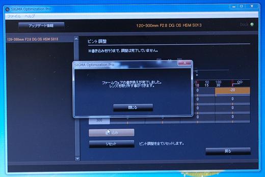 SIGMA_USB_DOCK-015.jpg