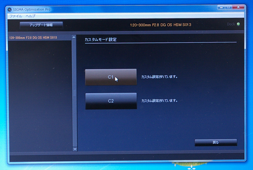 SIGMA_USB_DOCK-016.jpg