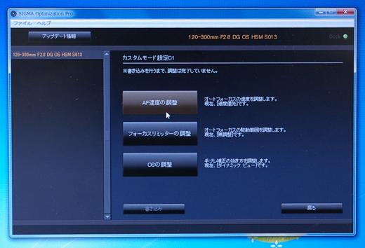 SIGMA_USB_DOCK-017.jpg