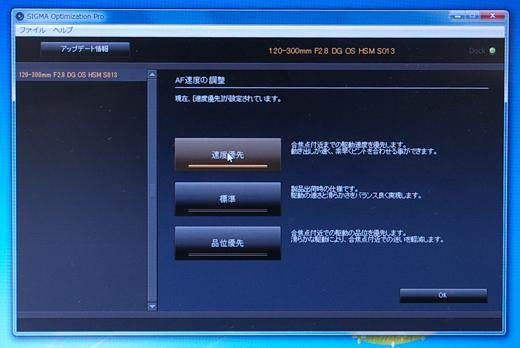 SIGMA_USB_DOCK-018.jpg