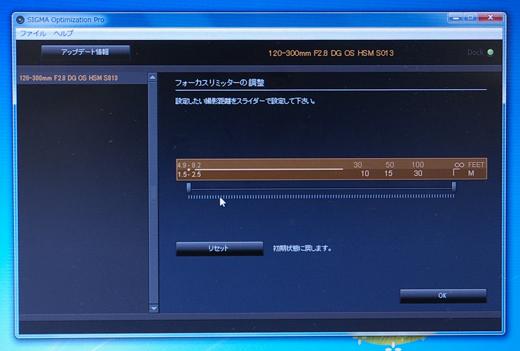 SIGMA_USB_DOCK-019.jpg