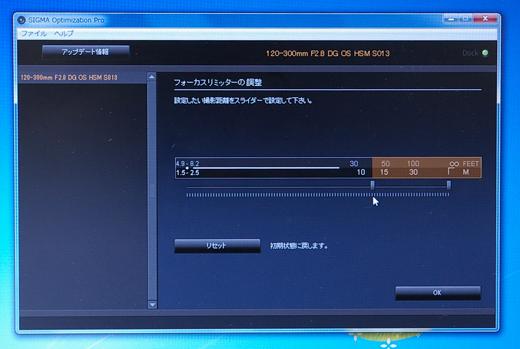 SIGMA_USB_DOCK-020.jpg