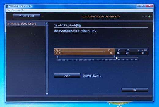 SIGMA_USB_DOCK-021.jpg