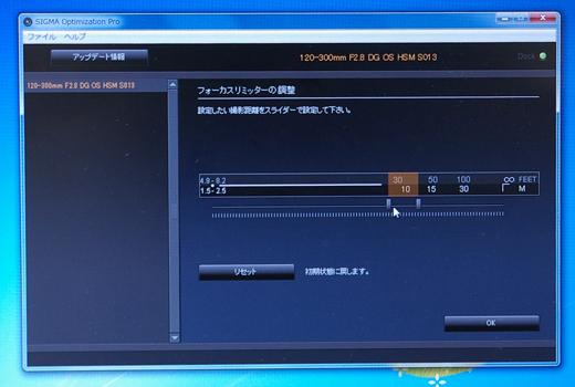 SIGMA_USB_DOCK-022.jpg