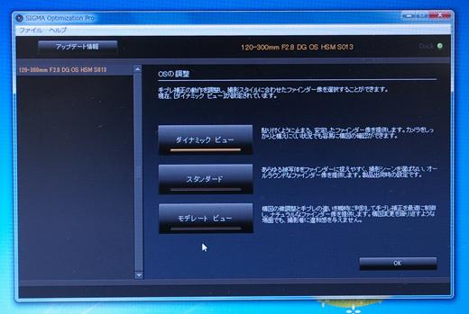 SIGMA_USB_DOCK-023.jpg