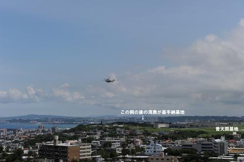 okinawa-004.jpg