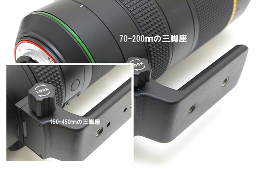 HD_70-200MM-022.jpg