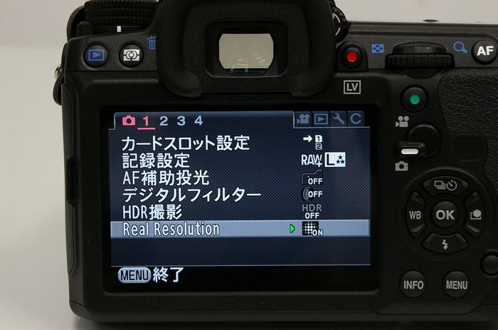 PENTAX-K3II-013.jpg