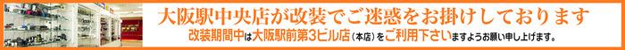 top_header_under_banner.jpg