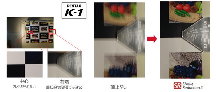 PENTAX_K-1_058.jpg
