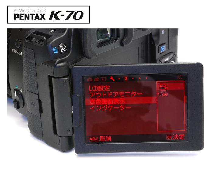 PENTAX_K-70_023.jpg