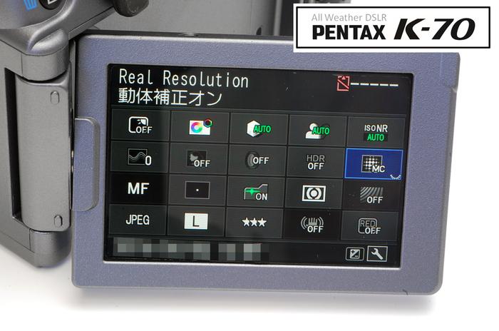 PENTAX_K-70_031.jpg