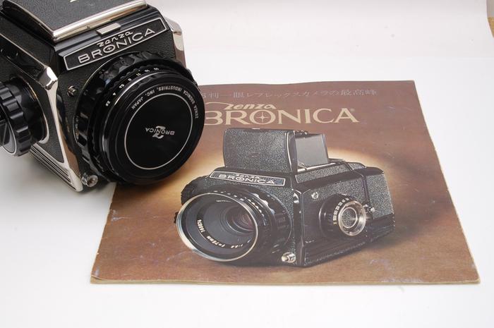 BRONICA-S2-001.jpg