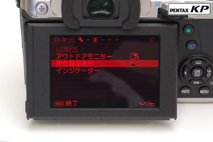 PENTAX-KP-039.jpg