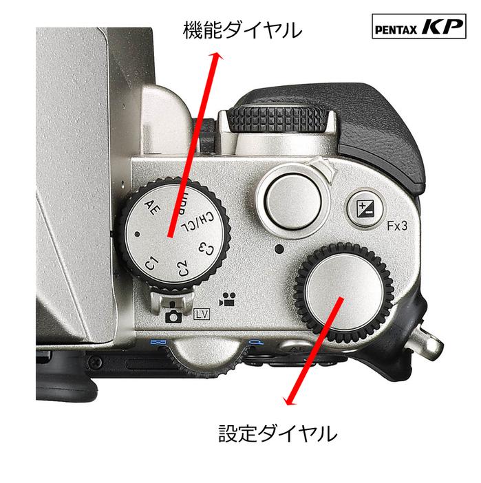 PENTAX-KP-044.jpg