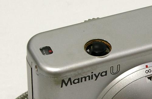 mamiya-u-002.jpg