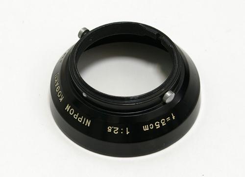 nikon-3.5cm-hood-001.jpg