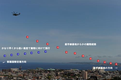 okinawa-008.jpg