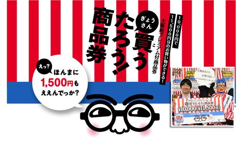 oosaka-002.jpg