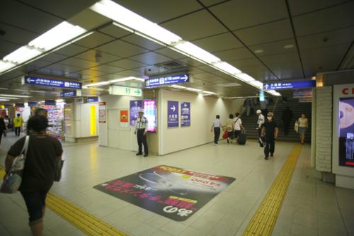 oosakaeki-001.jpg