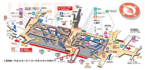 oosakaeki-2011012101.jpg