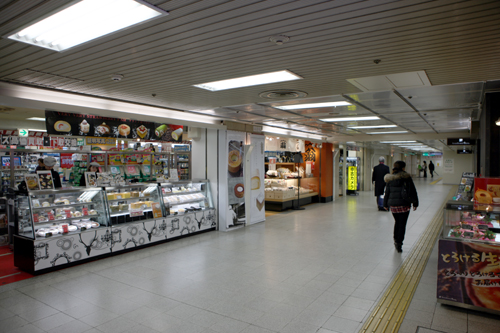 oosakaeki-2011012102.jpg