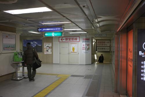 oosakaeki-2011012103.jpg