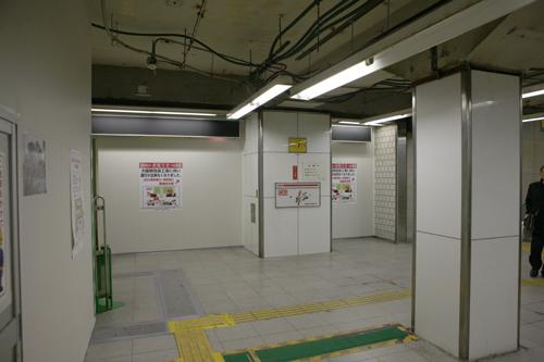 oosakaeki-2011012105.jpg