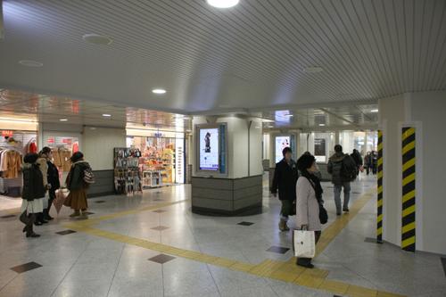 oosakaeki-2011012107.jpg