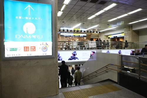 oosakaeki-2011012109.jpg