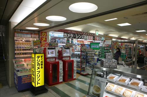 oosakaeki-2011012110.jpg