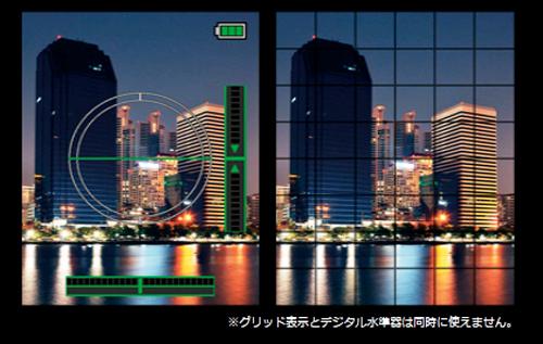 optio_vs20-009.jpg