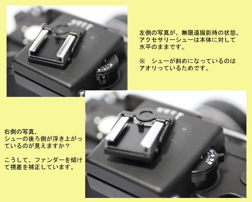 proshift-014.jpg