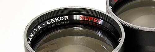 sekor-180mm4.5-010.jpg