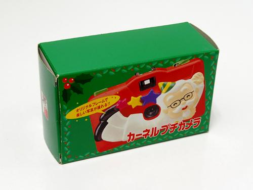 toy2-001.jpg