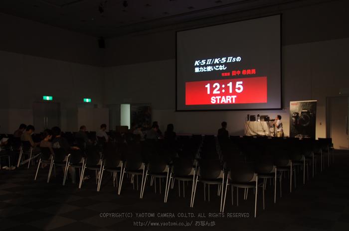 ペンタックス_K-5II_K-5IIs_体感・トークライブ_yaotomi_お写ん歩_16s.jpg