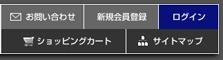 ログイン(八百富写真機店).jpg