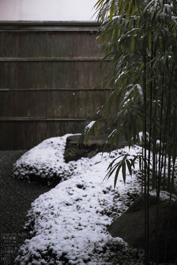 三千院_雪景_SIGMA_DP3merrill_2013yaotomi_2s.jpg