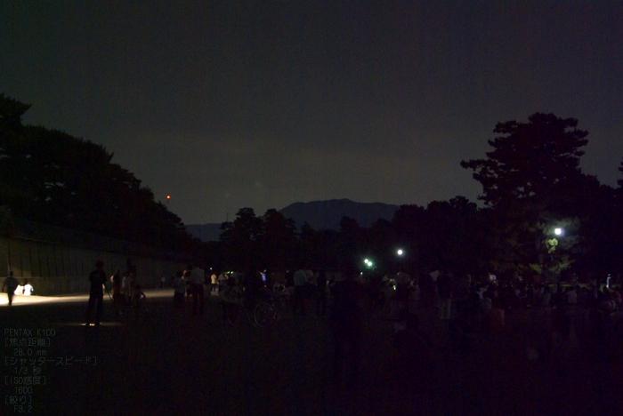京都・五山送り火_2010-3.jpg