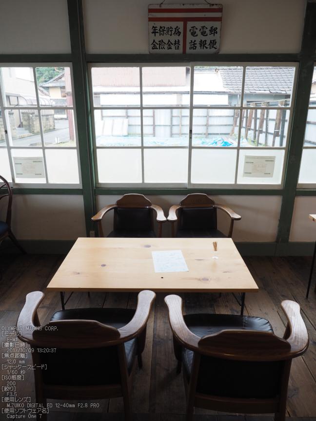 伊那佐郵人・ランチ_2013yaotomi_6s.jpg