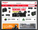 八百富写真機店,新ホームページへ.jpg