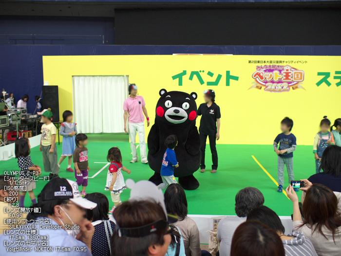 大阪ドーム_みんな大好き!ペット王国_NOKTON17.5mmF0.95_yaotomi_7.jpg