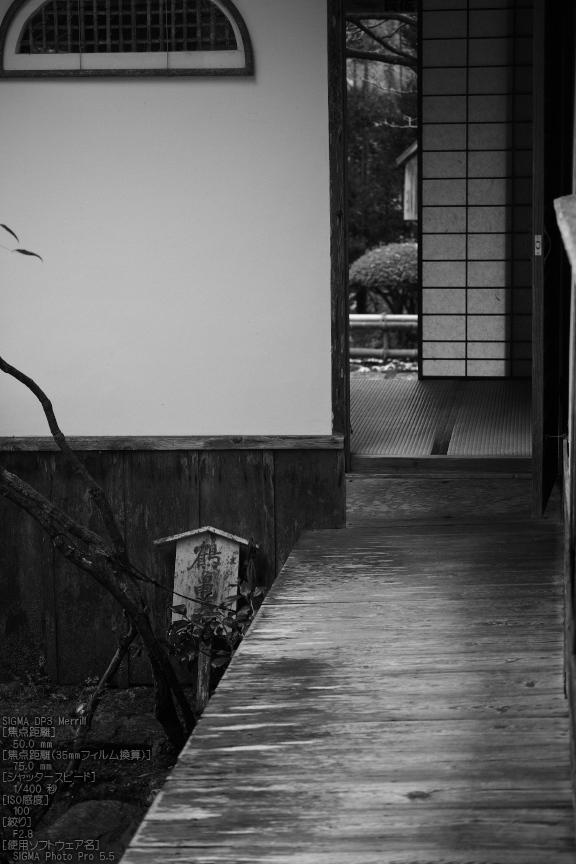 宝泉院雪景_SIGMADP3m_2013yaotomi_比較s.jpg